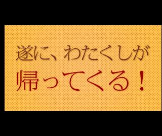 [LINE] 吹き出しシアター「予告編」