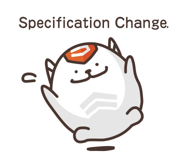 Specification Change.
