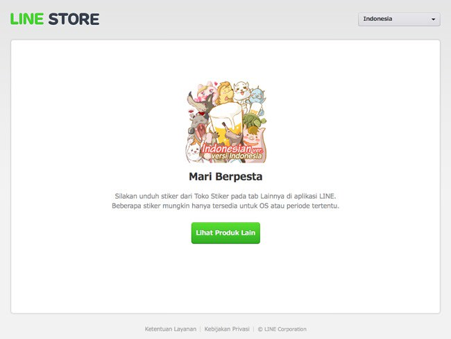 [LINE STORE]
