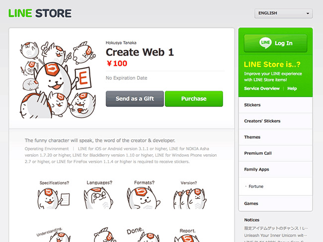 [LINE STORE] Create Web 2 (English)