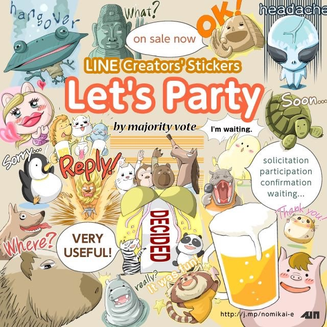 [LINE STORE] Let's Party
